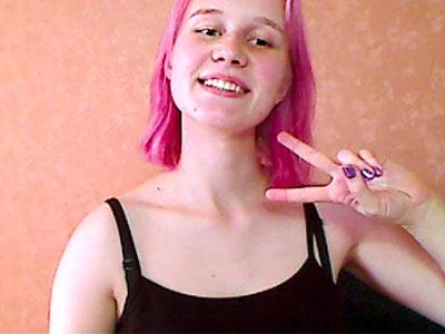 Cefeya Webcam